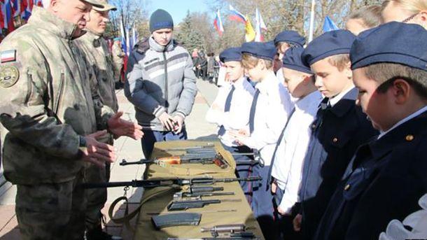 Оккупанты приучают к оружию крымчан с детства