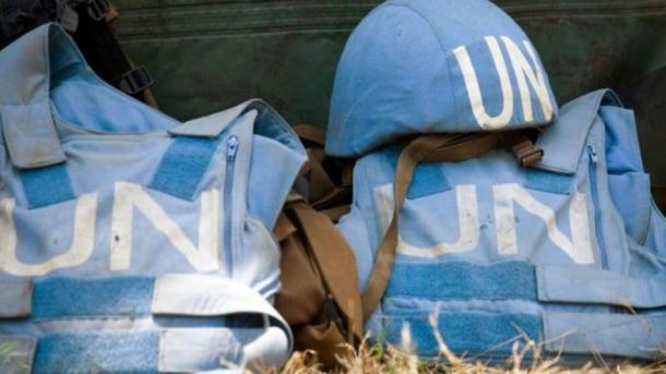 Амуниция представителей ООН