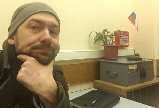 Роман Цимбалюк у відділку