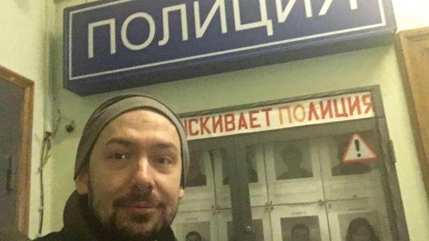Романа Цимбалюка затримали у Москві