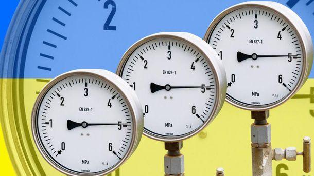 В Раде объяснили, как можно уменьшить энергоемкость экономики Украины