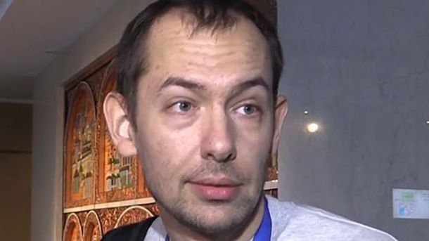 В Москве задержали украинского журналиста