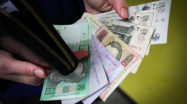 Теперь перевести деньги в Украину можно будет только с помощью российских операторов