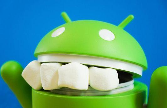 Нова версія Android