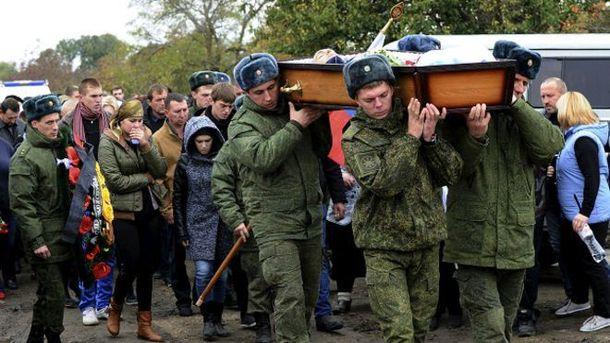 Похороны российского солдата