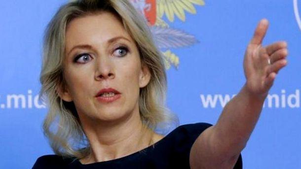 Спикер МИД РФ Мария Захарова