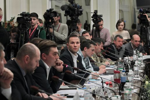 Засідання антикорупційного комітету