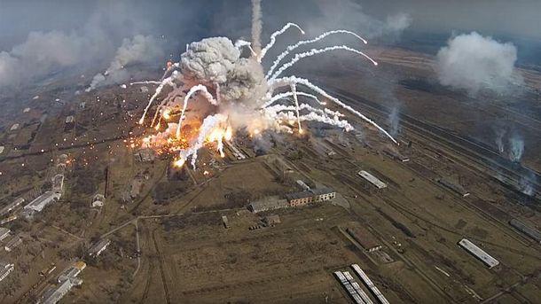 Пожежа на військових складах