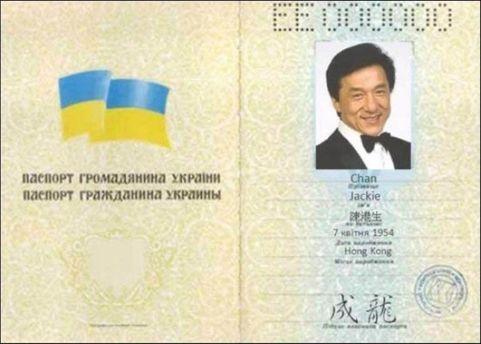 Чи порушує законопроект Порошенка права українців?