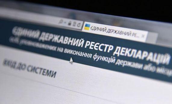 Нардепи звільнили військових від е-декларування