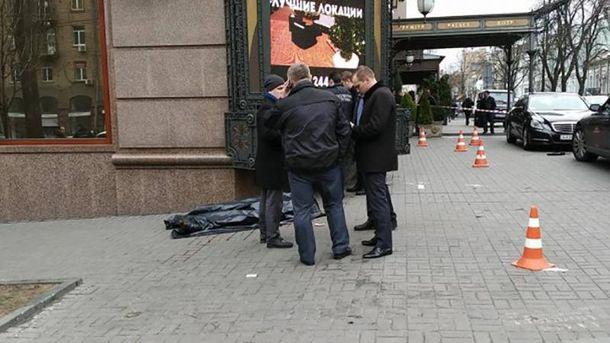 Наслідки стрілянини в центрі Києва