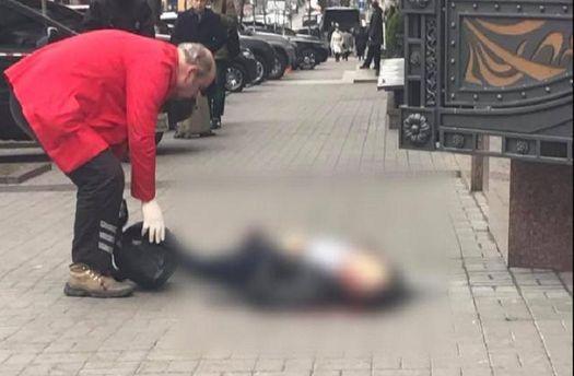 Убийство экс-депутата Госдумы