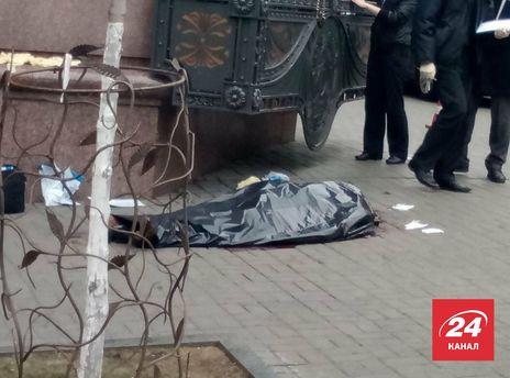 Місце вбивства Вороненкова