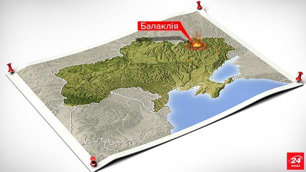 Вибух боєприпасів у Балаклії: чому під час війни в Україні горять військові склади?