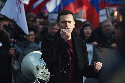 Ілля Яшин наголошує, що Дениса Вороненкова у Кремлі вважали зрадником
