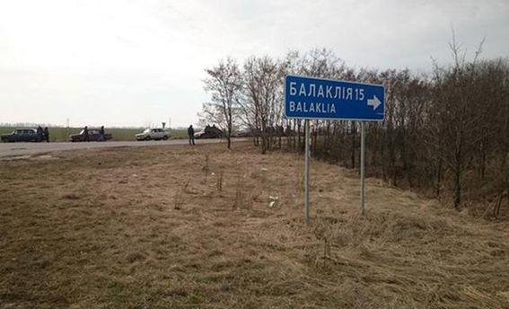 На улицы Балаклеи вывели бронетехнику