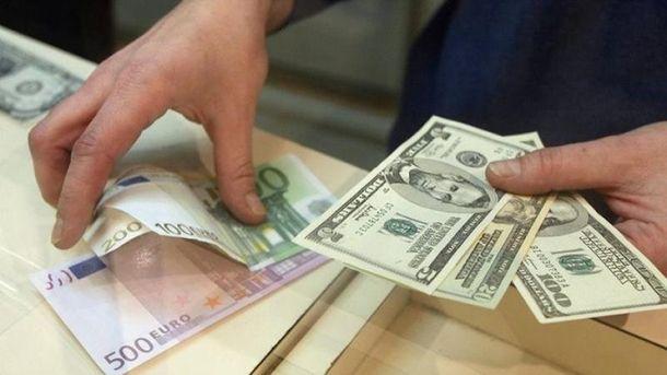 Наличный курс валют на 23 марта