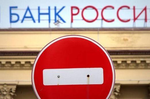 Российским банкам стоит продать свои филиалы в Украине