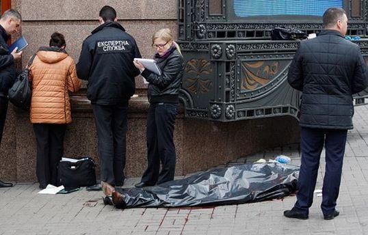 У вбивці Вороненкова знайшли кілька посвідчень
