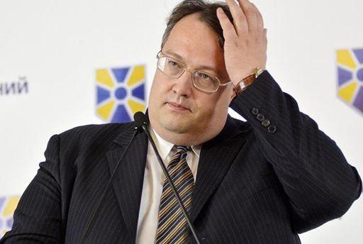 Геращенко заявил, что Вороненкова убил российский агент