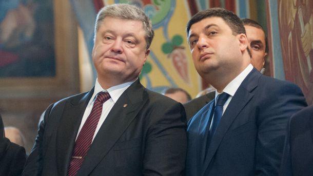Петр Порошенко и Владимир Гройсман