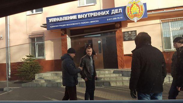 Московский РОВД