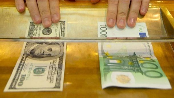 Наличный курс валют 24 марта