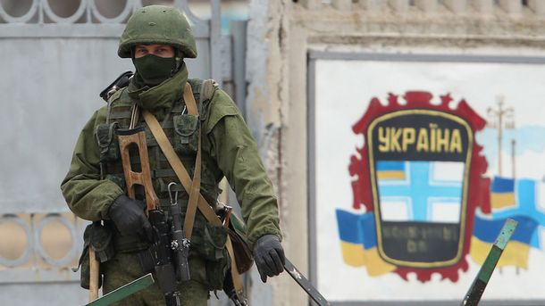 Начало аннексии Крыма