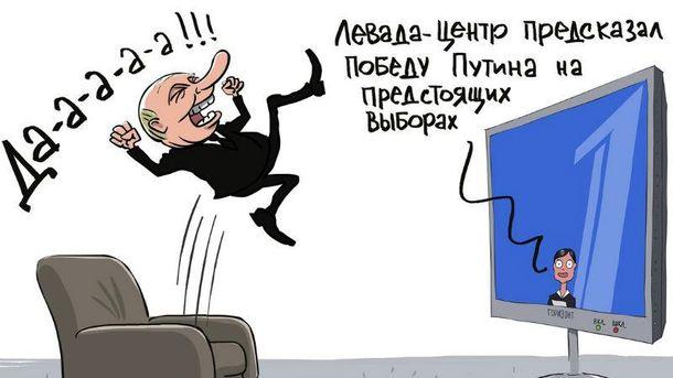 Владимир Путин карикатура)