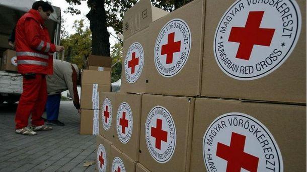 Помощь Общества Красного Креста
