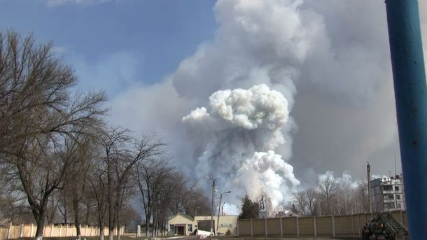 Взрывы в Балаклее