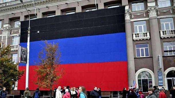На Росії хочуть провести українське Євробачення в Донецьку