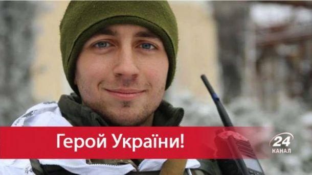 Андрій Кизило