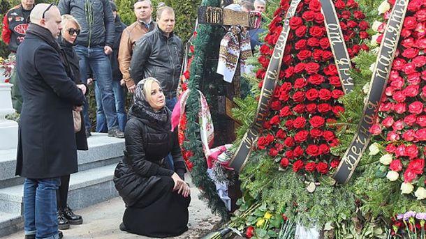 Марія Максакова прощається з чоловіком