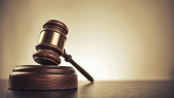 Суд призначив мізерну заставу