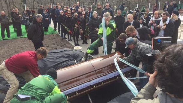 Похорон Дениса Вороненкова