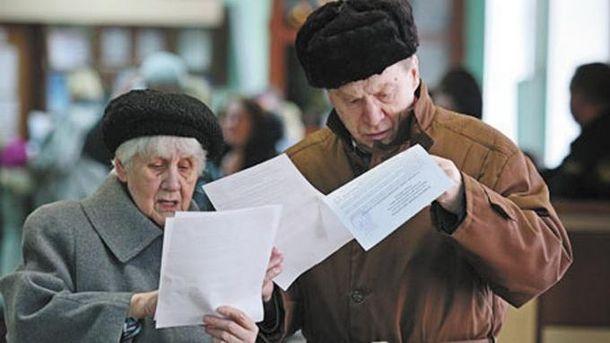 Кабмин дал громкий прогноз по пенсиям