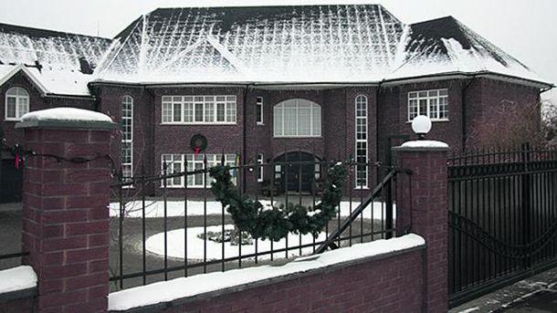 Будинок Наталії Яресько