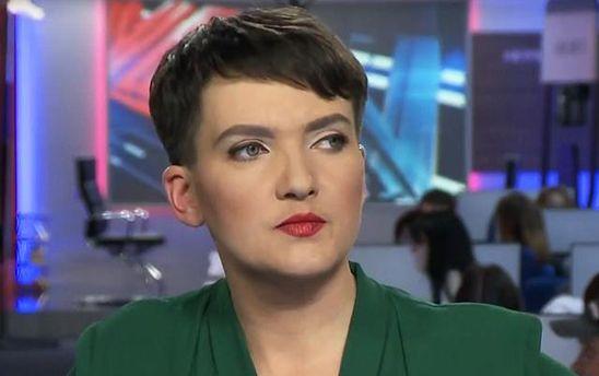 Надія Савченко розповіла про своє особисте життя