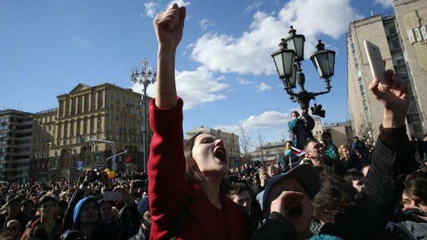 Антикорупційні мітинги в Москві