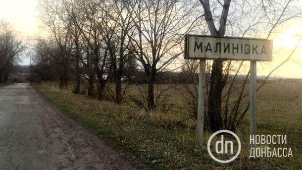 Место катастрофы Ми-2