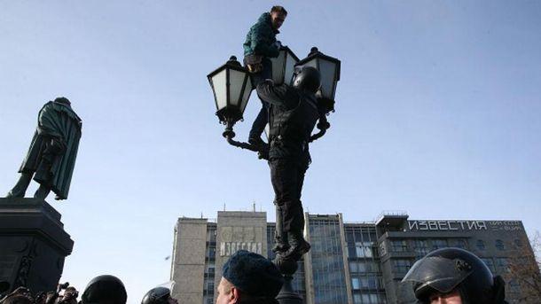 Акція протесту в Москві