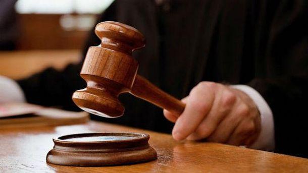 Суд визнав чоловіка винним