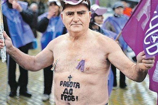 Болгарские антиевропейцы зря устраивали