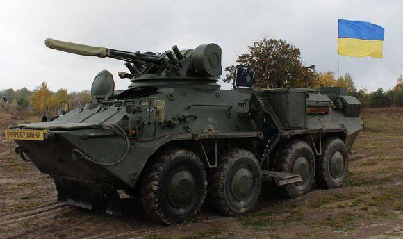 Укроборонпром испробовал новый боевой модуль Штурм-М