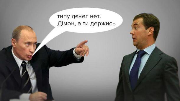 Путін розпочав підготовку до виборів президента?