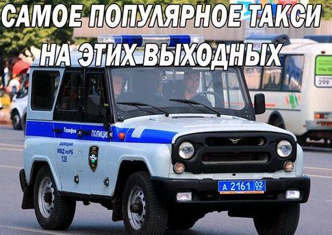 В соцсетях активно обсуждают вчерашние протесты в России