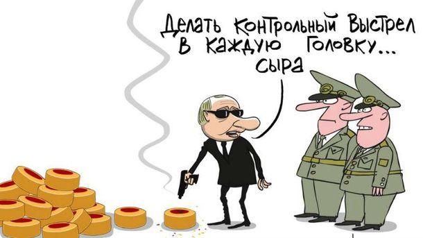 Уничтожение санкционированных продуктов (Карикатура)