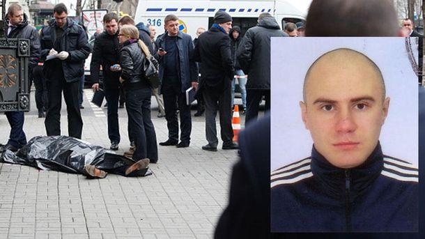 Предполагаемый сообщник убийцы Вороненкова