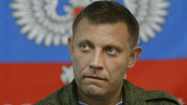 Главарь террористов Захарченко